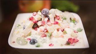 Dahi Or Phalon Ka Salad Recipe