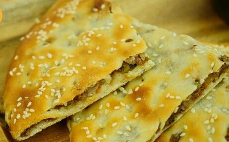 Qeema Naan Recipe