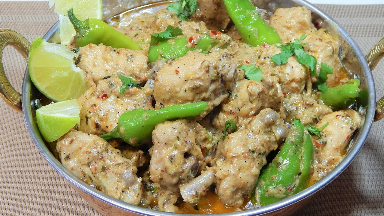 White Chicken Karhai Recipe