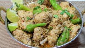 White Chicken Karhai
